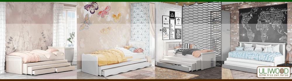 מיטת חבר נשלפת-banner-2